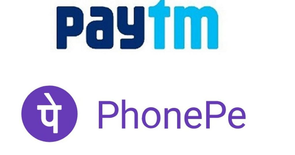 Paytm PhonePe Invest for Marketing.